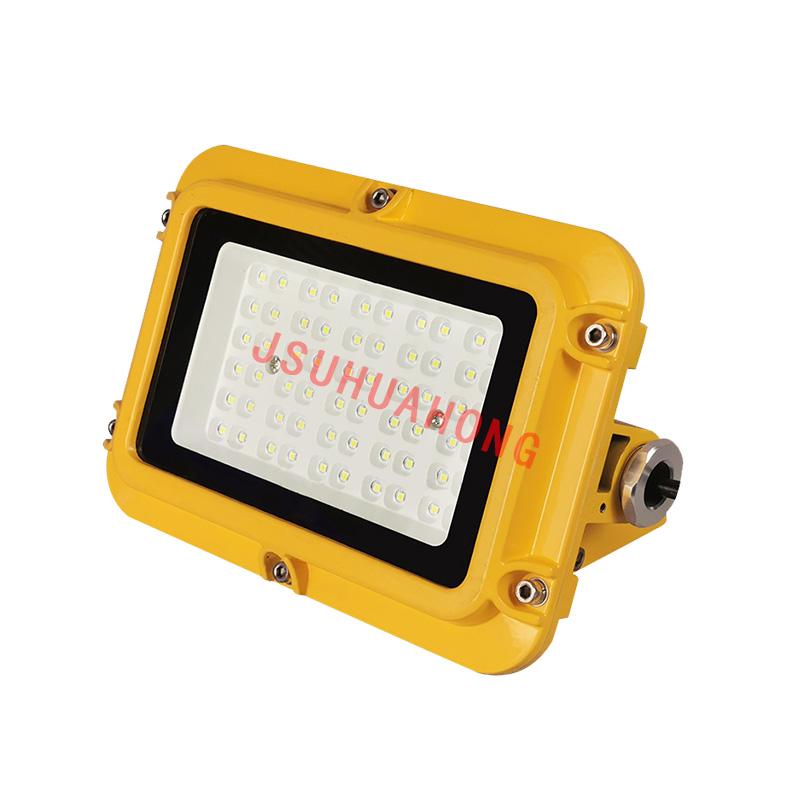 BAD808-L  LED防爆灯
