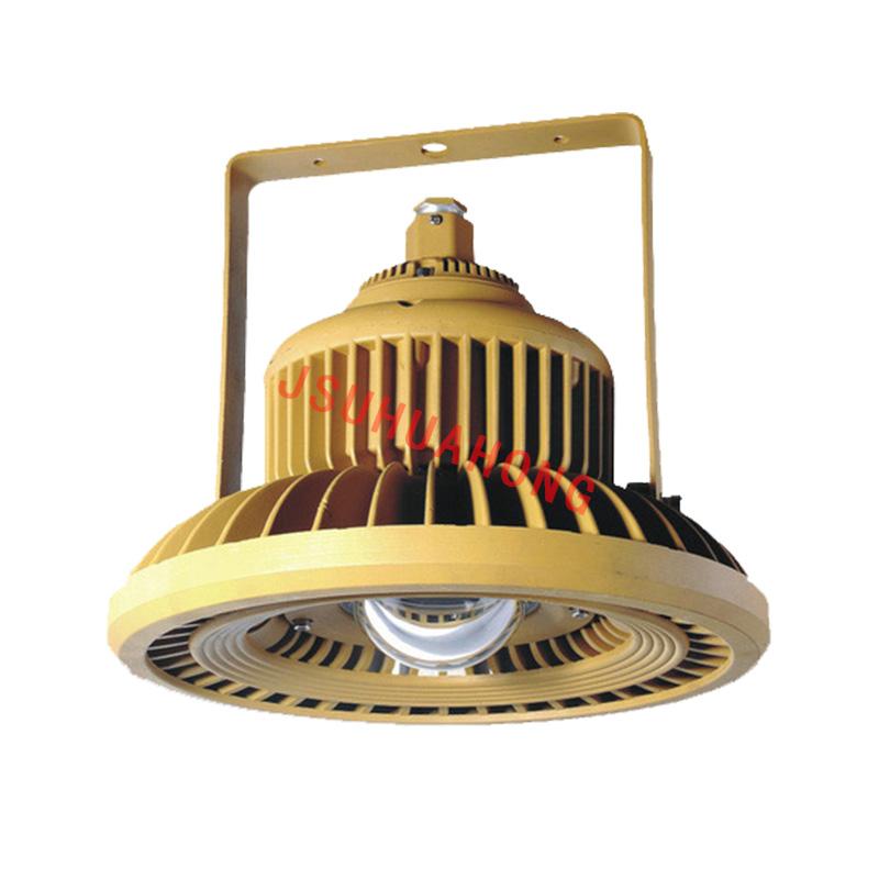 BAD808-H(III) LED防爆灯