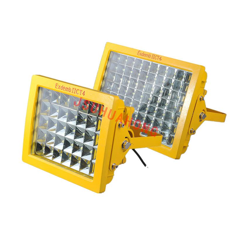 BAD808-L2 LED防爆灯(路灯)