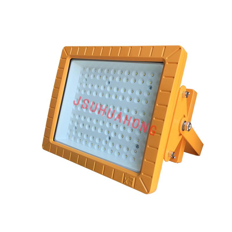 BAD808-L3 LED防爆灯(路灯)